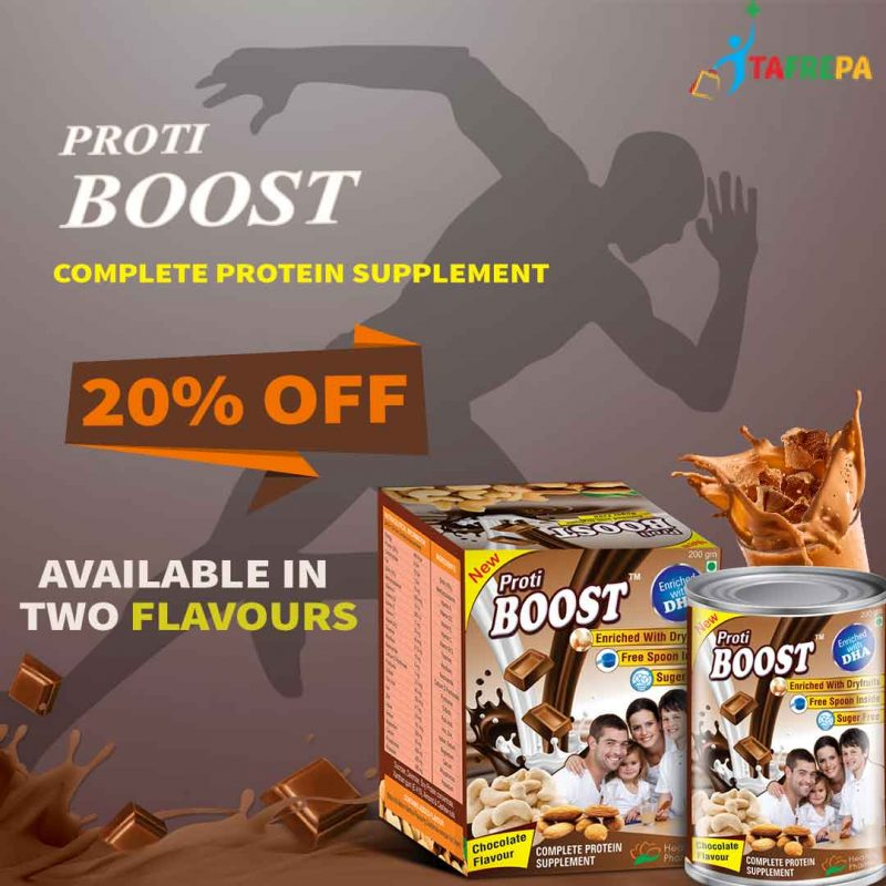 protein-supplement-chocolate-vanilla-flavour-online