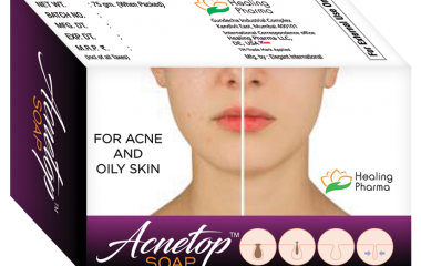 The idea that pimples are the inevitable result of poor hygiene is a myth. While strong soap may seem like the logical cure, treating acne is not always as easy as using foam scrubs. Whether the soap will help your acne depends on your type of acne, skin type, and other aspects of your general […]
